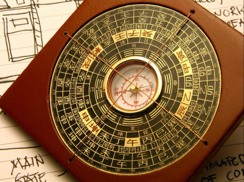 Different Schools of Feng Shui Compass School